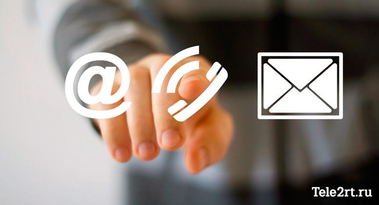 """Как отключить услугу """"Голосовая почта"""" Теле2 несколько простых способов"""